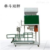ZH-DCS-50大米自动包装秤定量称重