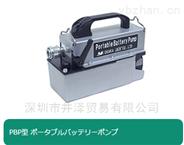 井泽销售日本OSAKA大阪便携电池泵