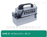 PBP-0.6井泽销售日本OSAKA大阪便携电池泵
