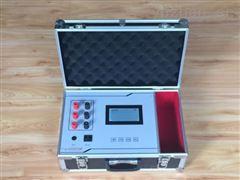 便携10A.20A直流电阻测试仪