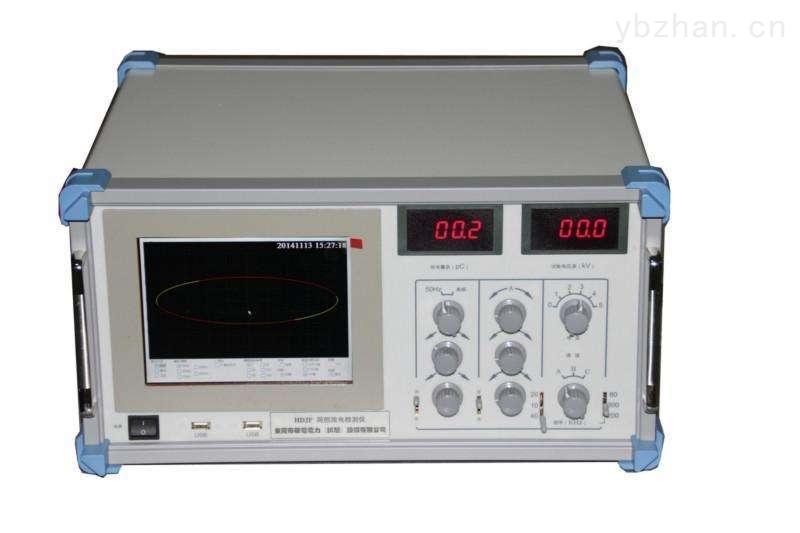 JY局部放电测试仪