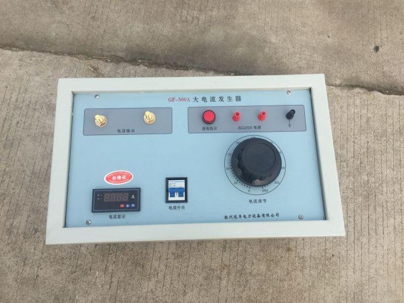 便携式升流器/大电流试验装置