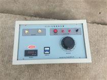 JY-3三相大电流发生器/试验装置