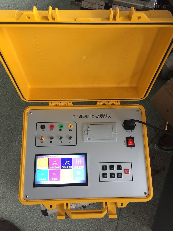 VC4091C 高效电容电感电阻测试仪