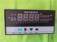 熱電阻溫度巡檢儀安裝