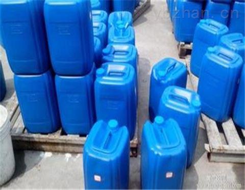 供应中央空调水循环系统清洗剂