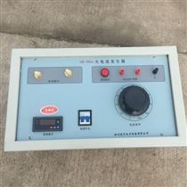 輕型大電流試驗裝置
