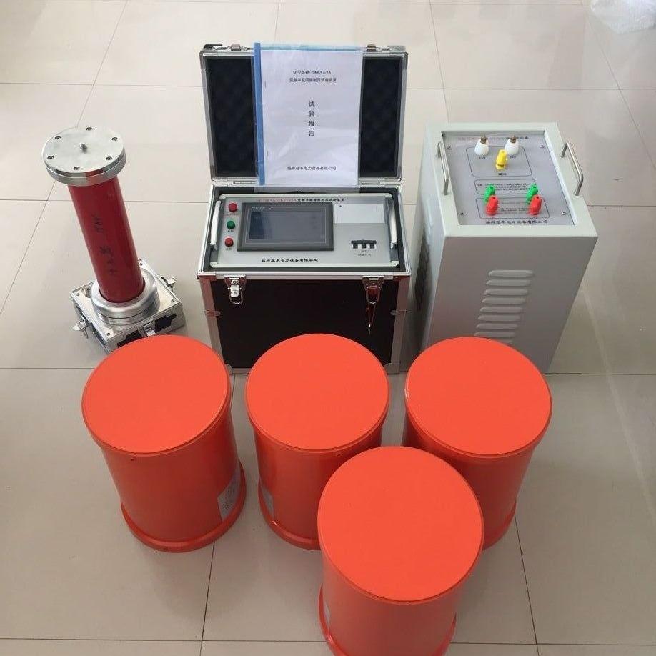 全智能变频串联谐振耐压试验装置