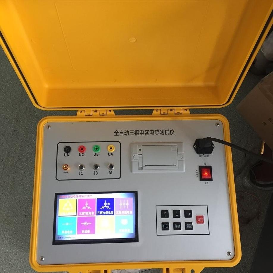 江苏生产三相电容电感测试仪