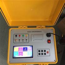 抗干扰型电容电感测试仪