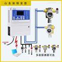 氟化氢泄漏检测报警器 HF浓度超标报警探头