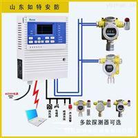 蓄電池室防爆氣體探測器氫氣可燃氣體報警器
