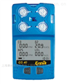 GS40便攜式多合一氣體檢測儀