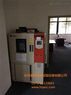二手低温恒温恒湿试验箱,杭州生产厂家