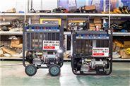 300A柴油發電電焊機可氬弧焊