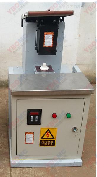聯軸器加熱器-ZJ20K-1-2-3-4-5-6-7-8軸承齒輪加熱器