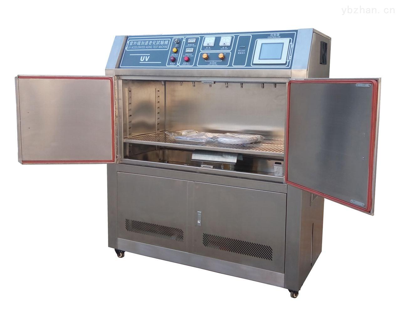 UV紫外线照射试验箱