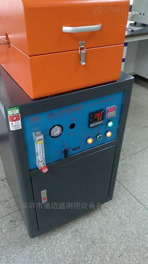 碳黑含量测试装置