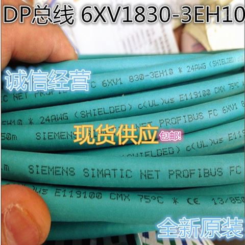西门子6XV1 820-5BT10