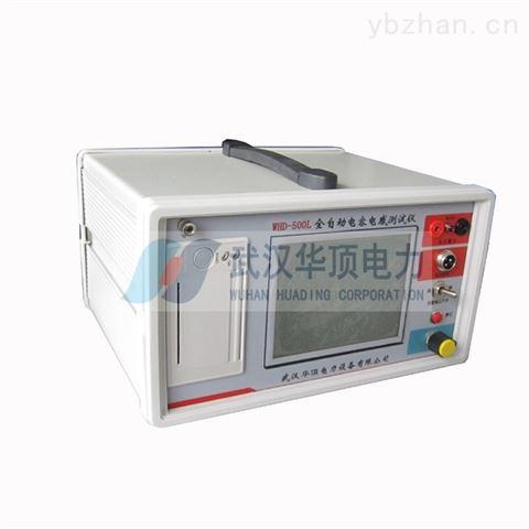 沈阳市互感器励磁特性综合测试仪报价