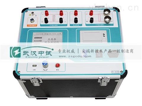 互感器伏安变比极性综合测试仪(1000A)