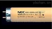 NEC light株式会社照明灯具电气材料代理