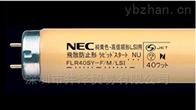 NEC light株式會社照明燈具電氣材料代理