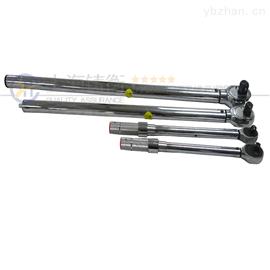 火花塞可换头预置式扭矩扳手工业工具