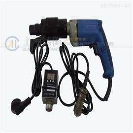 拧螺栓的电动工具,电动定扭矩扳手M24-M30