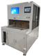 FPC柔性线路板丝印质量检测仪