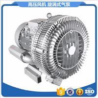 5.5KW一体化污水处理设备专用曝气变频高压风机