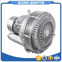 RH-910-1畜牧粪便发酵曝气8.5KW旋涡高压风机