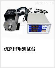变速器动态扭矩测试仪10-100N.m