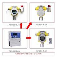 氟化氢浓度报警器探头 HF气体泄漏报警装置