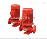 消防稳压泵作用