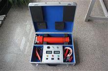 直流高压发生器300kV/2mA