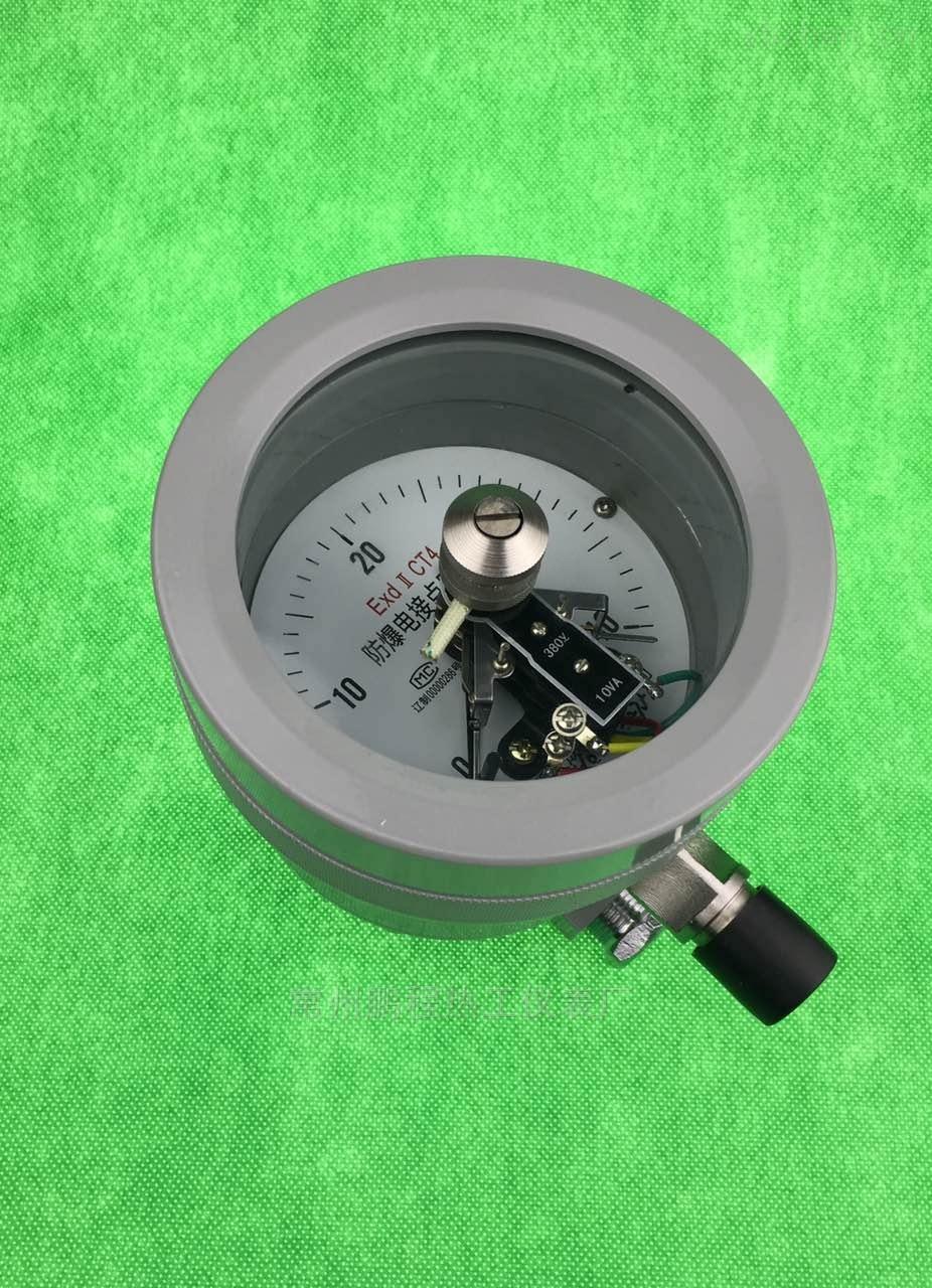 YTX-100B YTX-160B 防爆电接点压力表
