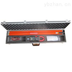 HDCR4000-沈阳市无线高压钳型电流表报价