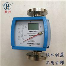 金属管浮子流量计厂家4-20mA远传液晶显示