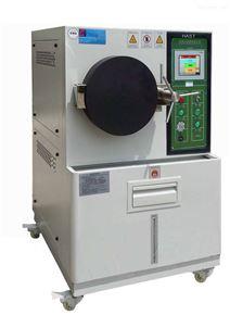 PCT - ZT-600pct水煮试验箱