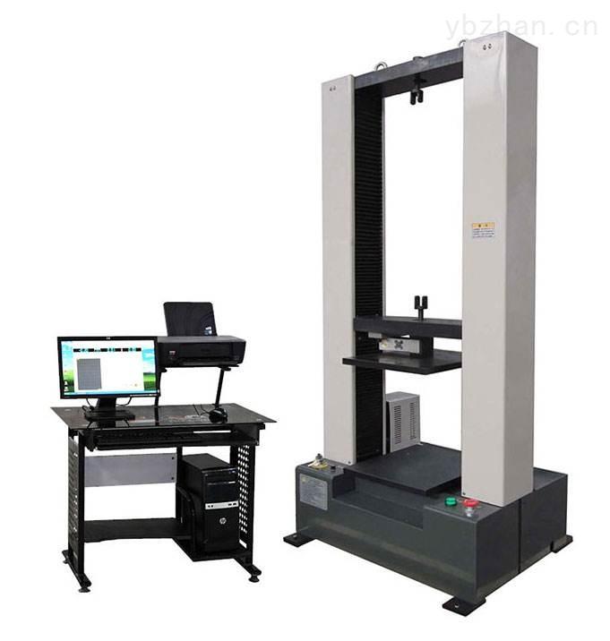 50KN万能材料试验机