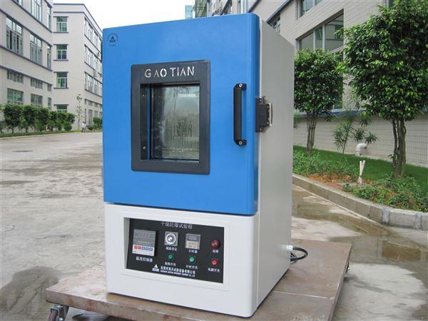 电热节能恒温精密烘箱干燥箱