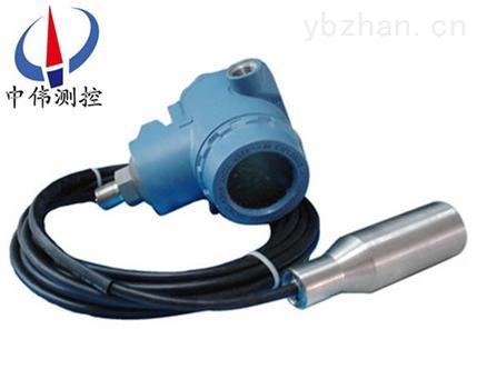电感投入式液位计,电杆投入式液位计