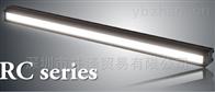 SHIMATEC株式會社條形光源電氣材料銷售