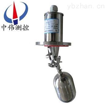 侧装浮球液位开关,浮球液位控制器
