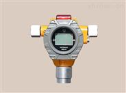 氮氣泄漏檢測報警器 氮氣濃度超標報警儀