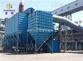 壓鑄機除塵器廢氣治理設計方案廠家供貨范圍