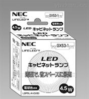 株式会社HEATEC照明装置代理销售电气材料