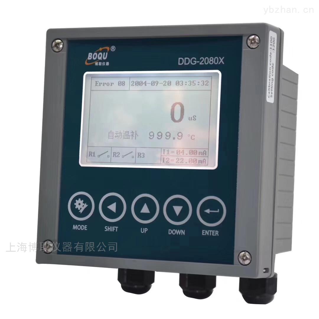 DDG-2080X-經濟款在線電導率儀