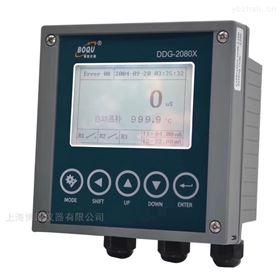 DDG-2080X在线工业盐度计